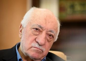 تركيا تضع اللمسات الأخيرة لسحب الجنسية من جولن