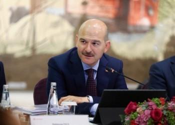 تركيا تعلن اعتقال قيادي بارز في الدولة الإسلامية