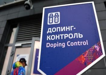 ألعاب القوى.. وقف إجراءات رفع عقوبات روسيا بسبب المنشطات
