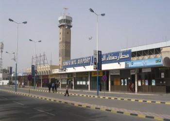 الحوثيون: 43 ألف مريض توفوا بسبب إغلاق مطار صنعاء