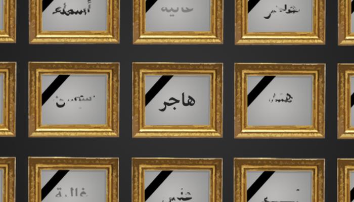 قتل نساء العائلة.. عوار قانون كويتي يبرر الجريمة