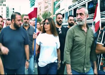 إليسا تدعم متظاهري لبنان بكليب جديد.. عم ثور (فيديو)