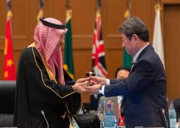 رسميا.. السعودية تتسلم رئاسة مجموعة العشرين لعام 2020
