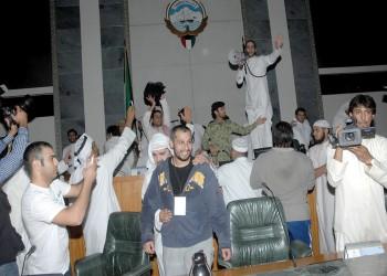 ثالث متهم في قضية اقتحام مجلس الأمة يعود للكويت