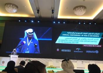 خطة لتنفيذ 44 مشروعا مشتركا بين السعودية والإمارات