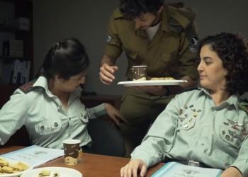 140 ألف إسرائيلية تعرضن للتحرش العام الماضي