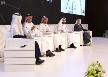 انطلاق المؤتمر الأول لمسؤولي بنوك الإمارات والسعودية