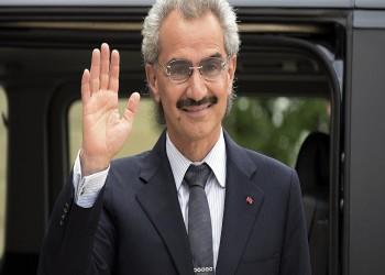كبار أثرياء السعودية بينهم بن طلال يستثمرون مبالغ هائلة في أرامكو