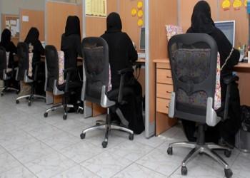 موظفة كويتية تحصل على 462 ألف دولار بالاحتيال وتفر للسعودية