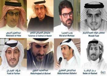 بالأسماء.. المعتقلون الجدد في حملة نوفمبر بالسعودية