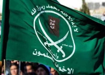 إخوان مصر تدين حكم بالإعدام لـ7 شباب: دماء الأبرياء تدفع لثورة كاملة
