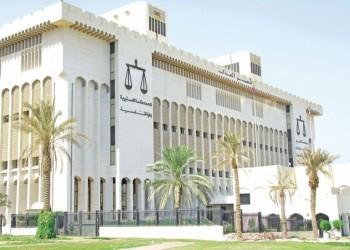السجن 10 سنوات لـ3 سعوديين لتزويرهم الجنسية الكويتية