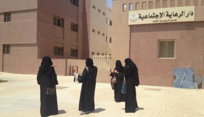 لائحة تنفيذية جديدة لدور الرعاية في السعودية