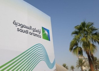 بلومبرج: الإمارات تعتزم استثمار 1.5 مليار دولار باكتتاب أرامكو