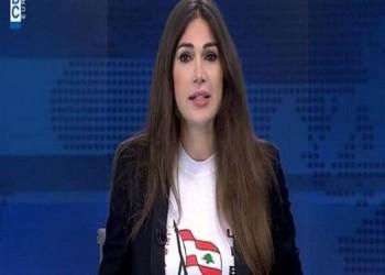 استقالة الإعلامية اللبنانية ديما صادق من LBCI