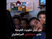 تربية جنسية في مدارس تونس