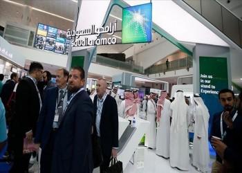 فيتش: اكتتاب أرامكو سيخفف الآثار السلبية للتقشف بالسعودية