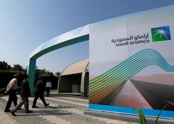 رويترز: الإمارات تدرس استثمار مليار دولار في أرامكو