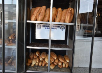 الخبز المعلق.. عادة عثمانية للتكافل تحولت لمشاريع ذكية
