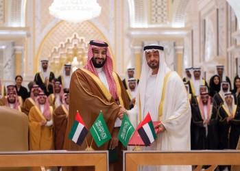 7 مبادرات بين السعودية والإمارات بينها إصدار عملة رقمية