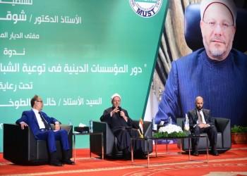 مفتي مصر يتحدث للشباب عن الحجاب والإلحاد