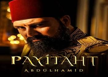 """بطل """"عاصمة عبدالحميد"""": السلطان أشعل جذوة الحنين لعصره"""