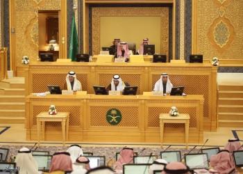الشورى السعودي يقر تعديلات حكومية على نظام جمع التبرعات