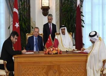 مذكرة تفاهم بين الرئاسة التركية ومركز قطر للمال