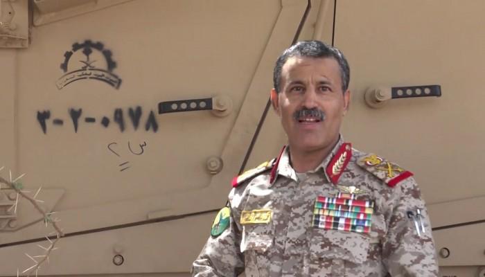 تهديد حوثي للسعودية والإمارات: الحرب لم تبدأ بعد
