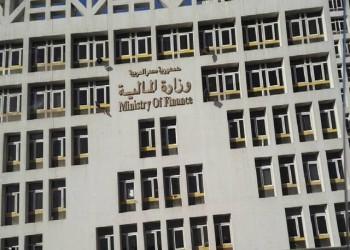 المالية المصرية تطرح أذون خزانة بقيمة مليار دولار