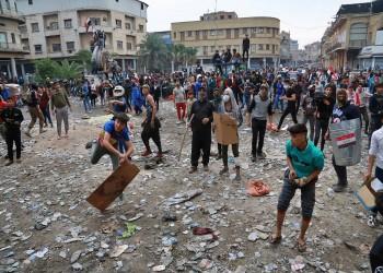 مفوضية عراقية تعلن حصيلة ضحايا 3 أيام من الاحتجاجات