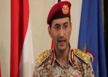 الحوثيون يعلنون إسقاط مروحية سعودية ومقتل طاقمها