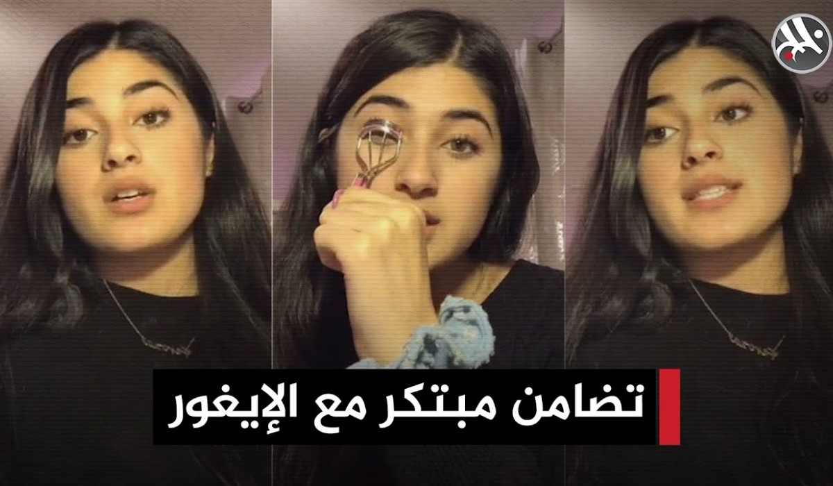 فتاة أمريكية من أصول أفغانية عمدها ١٧ عام اعلنت تضامنها مع مسلمي الإيغور ضد قمع حكومة الصين