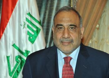 """عبدالمهدي يعلن رفع استقالته للبرلمان استجابة لـ """"المرجعية الدينية"""""""