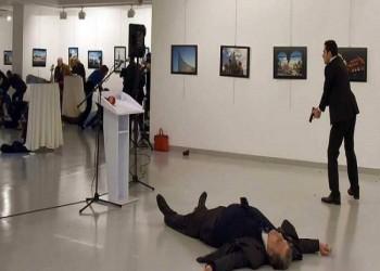 محكمة تركية تستمع لشاهد على علاقة بقاتل السفير الروسي