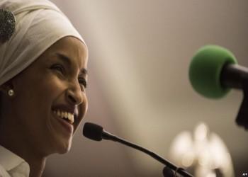 تويتر يحظر منافسة إلهان عمر بعد أن دعت لإعدامها