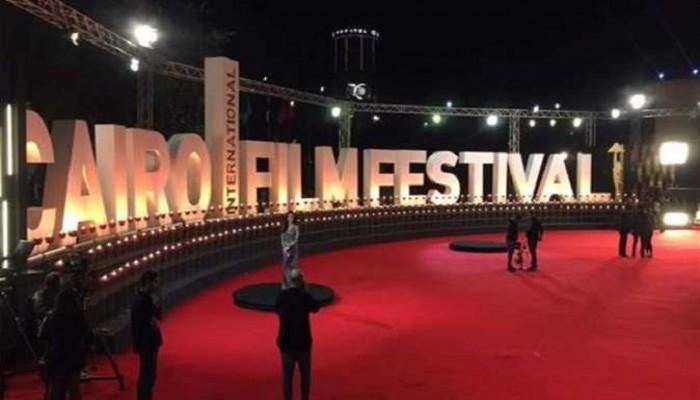 ننشر القائمة الكاملة لجوائز مهرجان القاهرة السينمائي 41