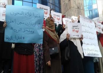 منظمة نسوية تطلق حملة تدوين عن المعتقلات في السجون المصرية