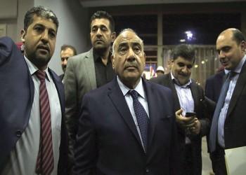 استقالة عبد المهدي والخيارات الصعبة المقبلة