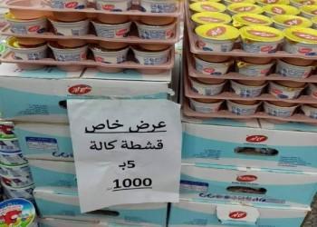 ردا على تدخلاتها.. عراقيون يقاطعون بضائع إيران