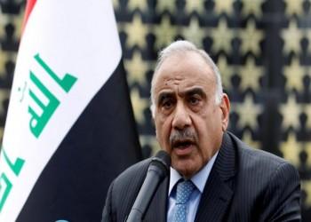 إندبندنت: استقالة عبدالمهدي لن توقف الانتفاضة الكبيرة.. لماذا؟