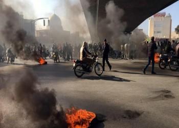 إيران تشكك في أرقام العفو الدولية حول ضحايا الاحتجاجات