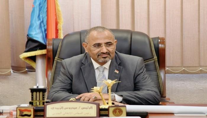 الانتقالي الجنوبي اليمني يؤكد العمل على وضع آلية لتنفيذ اتفاق الرياض