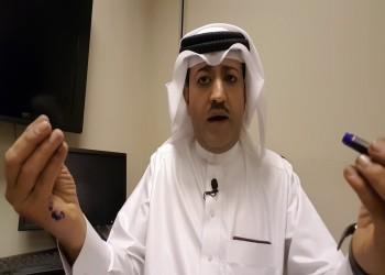 البحرين تتخذ إجراءات قانونية بحق مواطن لاتهامه بالإساءة لدولة شقيقة