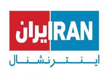 طهران تجمد أموال موظفي قناة إيران إنترناشيونال لعلاقاتهم بالسعودية