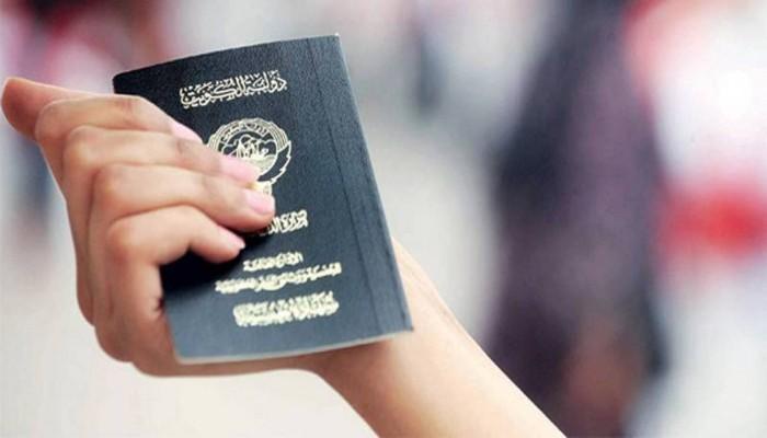 إسقاط متوقع لقانون تجنيس 4 آلاف شخص في الكويت