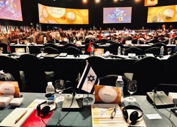وفد إسرائيلي في دبي لحضور اجتماع المشاركين في إكسبو 2020