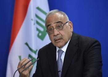 مجلس النواب العراقي يقبل استقالة حكومة عبدالمهدي