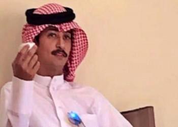 السعودية تعتقل شابا بسبب نشاطه بحملة البطالة