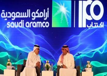 فورتشن: ما الذي خسرته السعودية بسبب الاكتتاب الهزيل لأرامكو؟